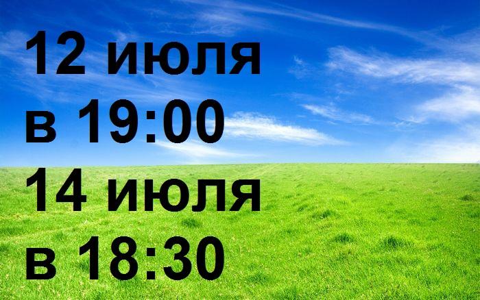 Актерские курсы Фантазия Москва