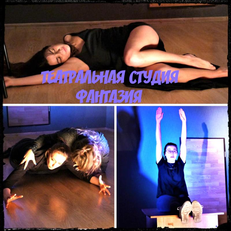недорогие театральные студии в москве для начинающих
