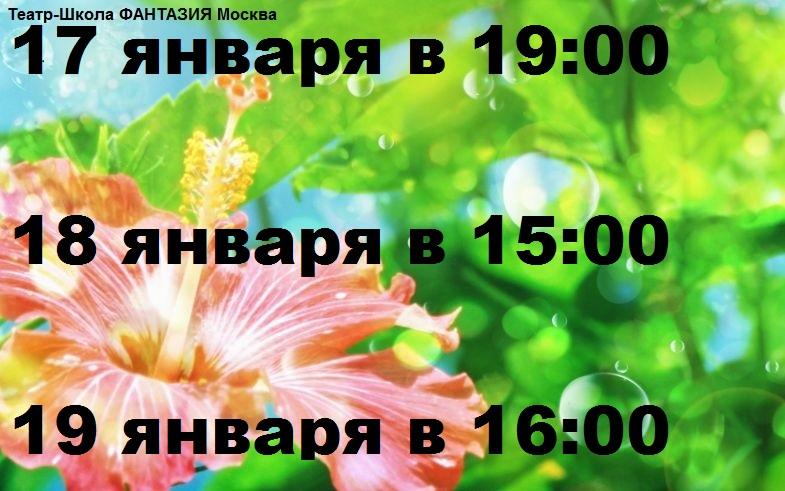 курсы актерского мастерства москва
