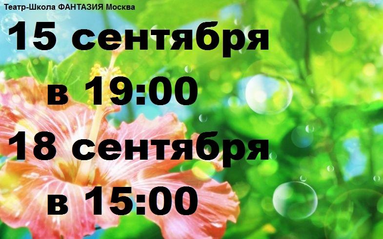 актерские курсы в москве